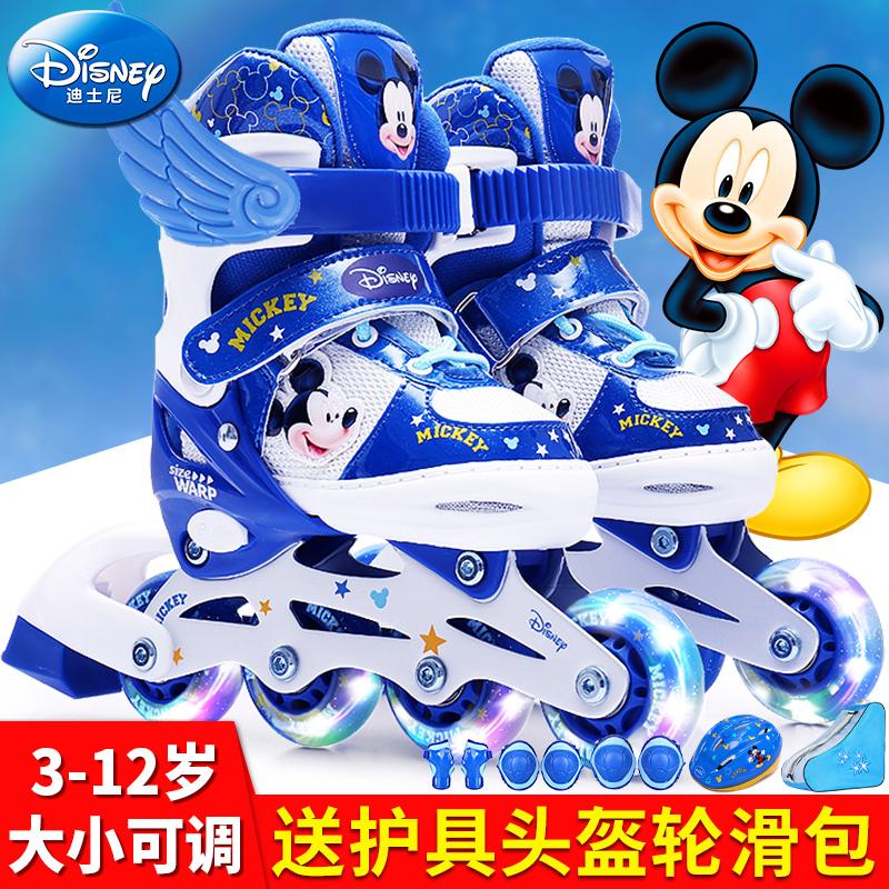 迪士尼轮滑鞋儿童小孩溜冰鞋全套装男童女童初学者旱冰鞋直排可调
