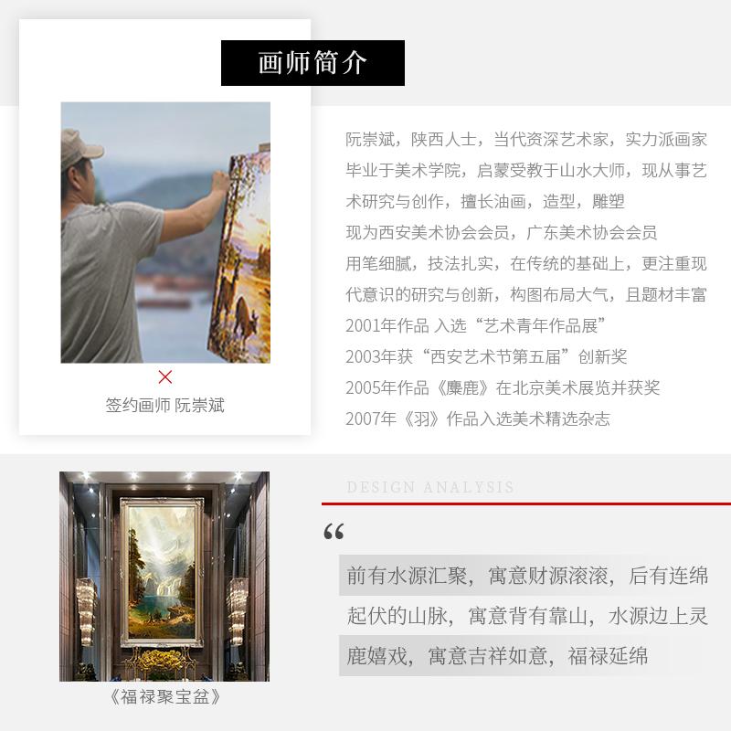 手绘欧式山水风景油画美式客厅玄关装饰画走廊挂画竖版壁画聚宝盆