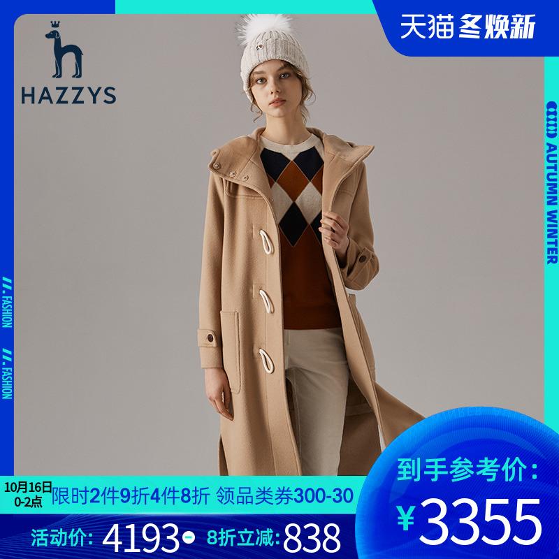 谭松韵代言Hazzys哈吉斯羊毛毛呢大衣女中长款2020年新款秋冬英伦风呢子外套