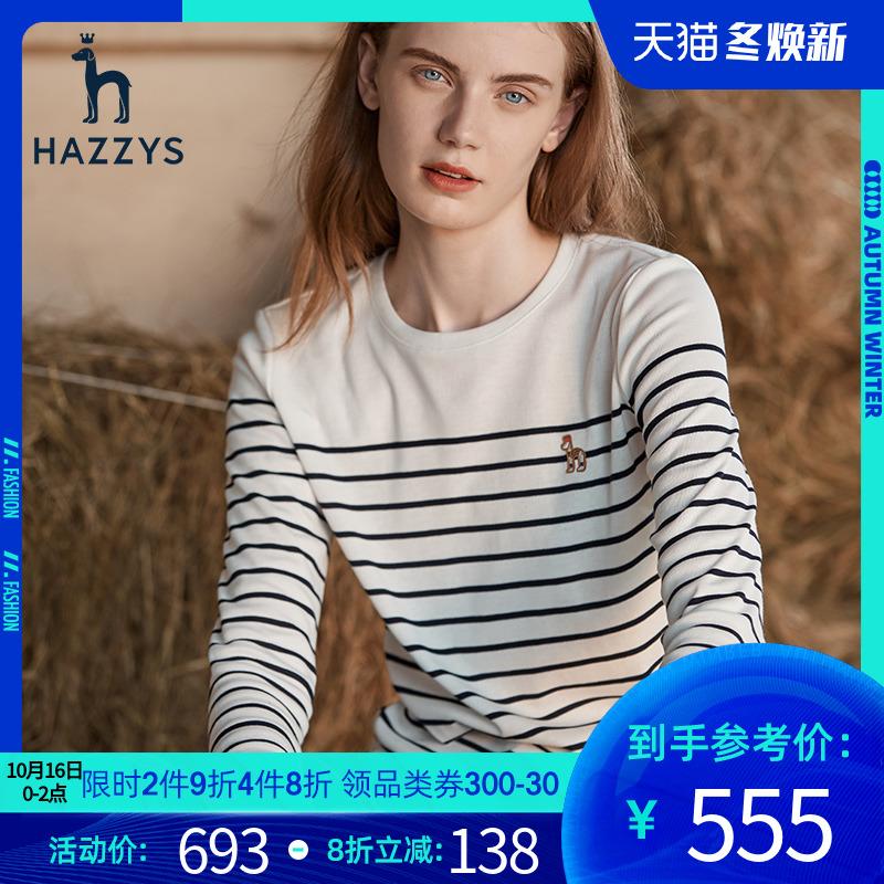 谭松韵代言Hazzys哈吉斯新款长袖T恤女条纹纯棉白色宽松秋季韩版上衣女装潮