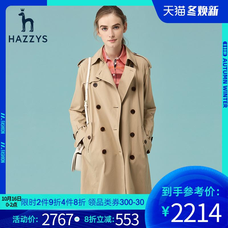谭松韵代言Hazzys哈吉斯中长款风衣女士2020春夏季新款小个子大衣英伦风外套