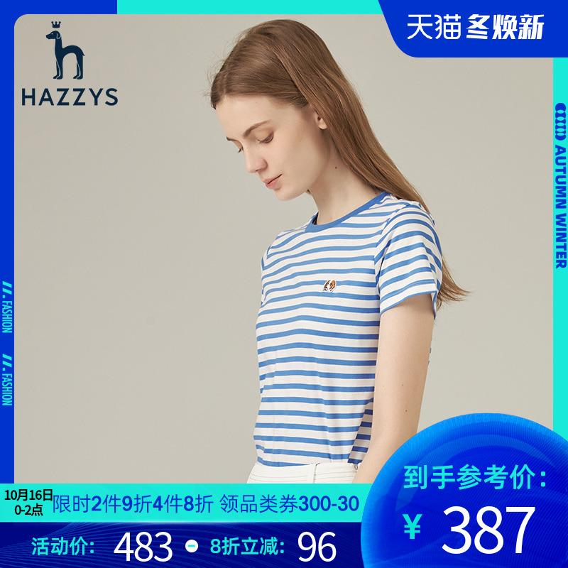 谭松韵代言Hazzys哈吉斯纯棉t恤女条纹短袖2020年夏季新款女修身上衣ins显瘦