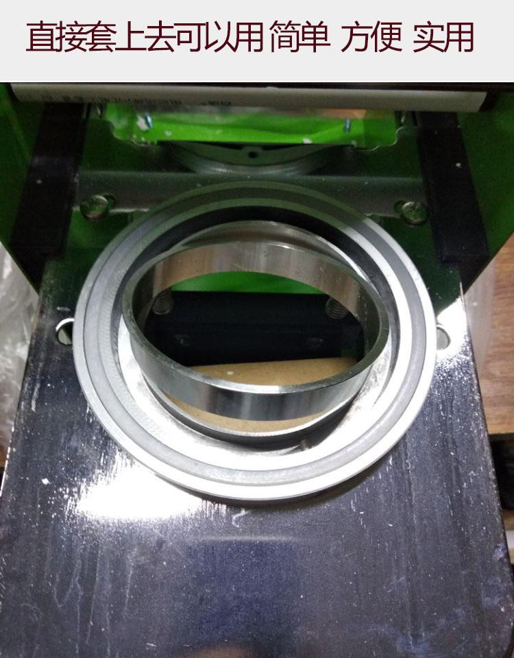 送环 口径封杯圈铝圈奶茶封口机配件套圈 90 87 益芳汇利封口机垫圈
