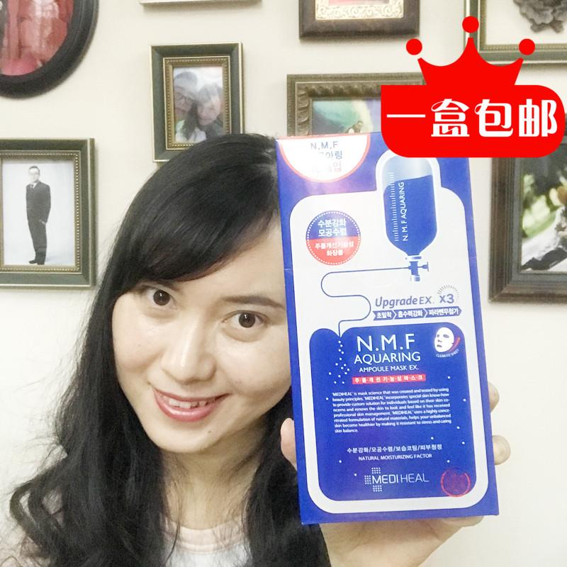 香港代購Mediheal美迪惠爾可萊絲針劑水庫面膜貼補水保溼滋潤面膜
