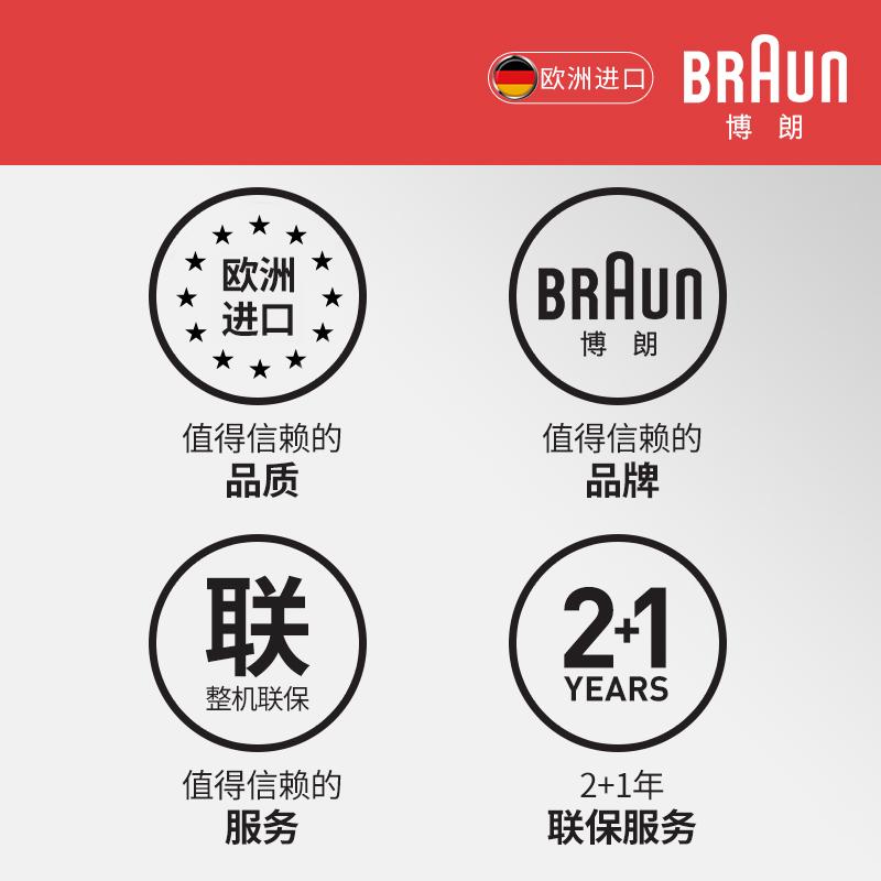 Braun/博朗 MQ787多功能料理棒搅拌棒 电动手持家用料理机搅拌机