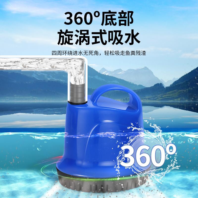 鱼缸底吸水泵底吸泵潜水泵静音循环泵抽水泵水族箱吸便过滤器超