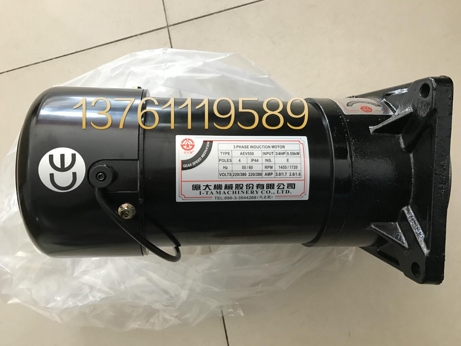 正品台湾億大机械加工中心圆盘刀库刀臂马达 北大电机 AEV550 1:8