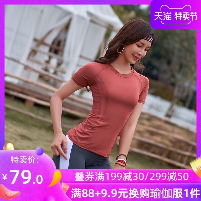 的确奇 运动T恤女速干跑步瑜伽服上衣紧身短袖夏季薄款网红健身服