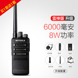 High-power hand-held walkie-talkie hotel traveling by car outdoor mini hand sets civilian intercom 50