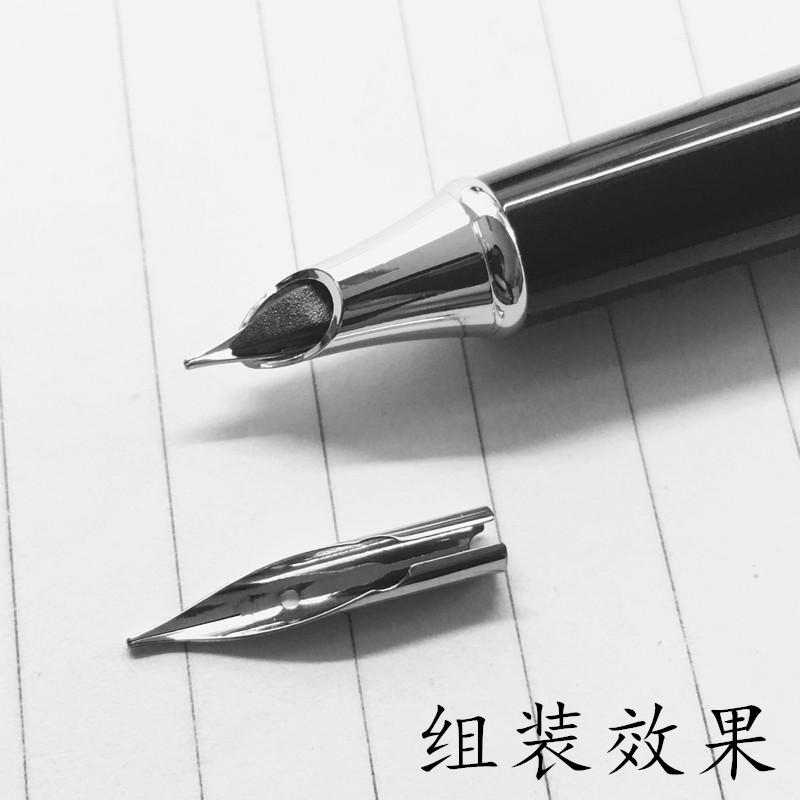 英雄晨光特细通用钢笔尖头替换暗尖包尖美工弯尖小学生用练字0.38