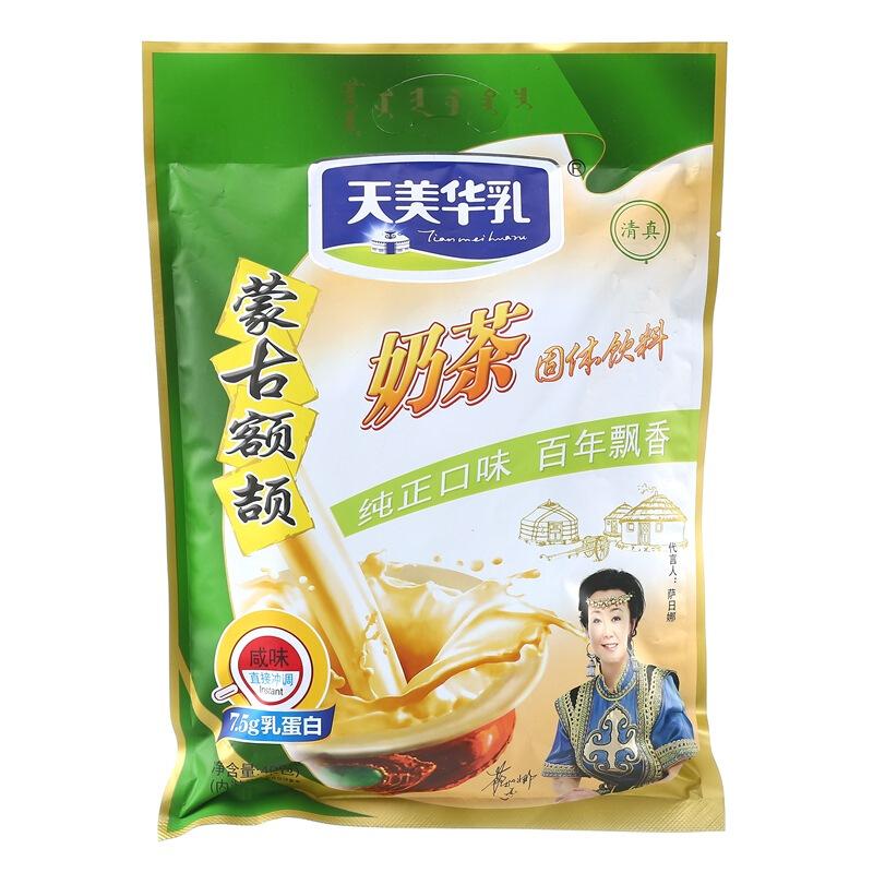 天美华乳蒙古奶茶配料原料手工奶茶粉袋装早餐速溶咸奶茶400g包邮