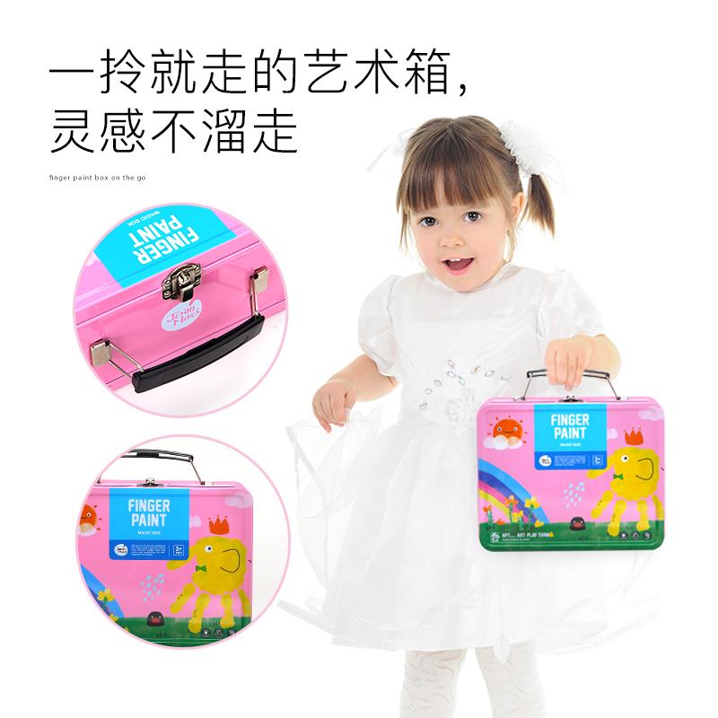 美乐手指画颜料安全可水洗颜料儿童涂鸦宝宝画画工具手指画套装
