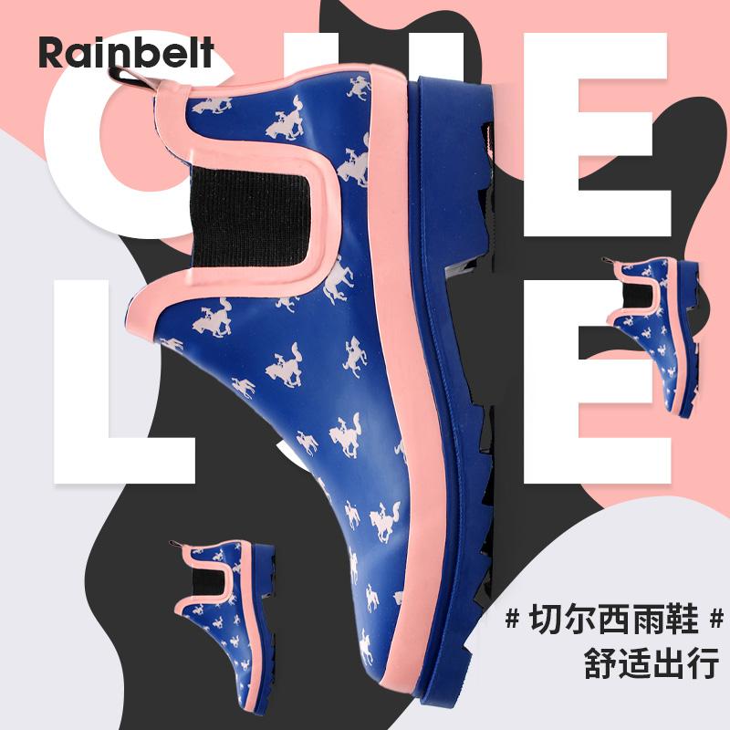 撞色小馬時尚雨鞋女士短筒雨靴女式水鞋套鞋戶外膠鞋防滑秋冬保暖