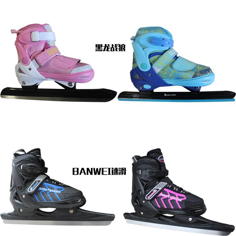 黑龙速滑冰刀鞋 可调鞋码 儿童学生初学者高帮保暖加厚滑冰溜冰鞋