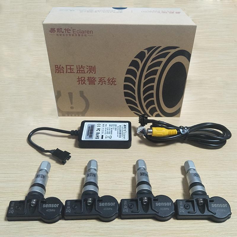 飞歌导航G6S2G8G9开拓者GS2GS1X2GX专用内置式易凯伦胎压监测系统 - 图3
