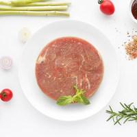 【大希地】牛排套餐团购黑椒开心家庭牛扒10片进口肉源新鲜牛肉20 (¥89)