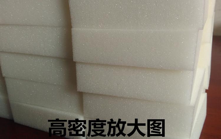 定做尺寸高中低密度飘窗坐垫软包防撞吸水12345厘米白色环保海绵