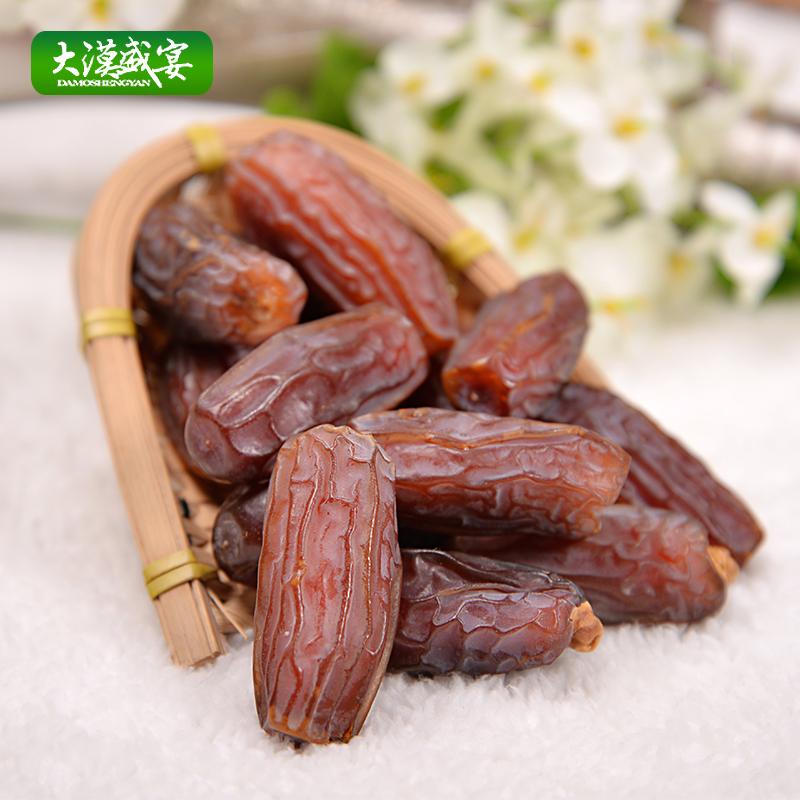 新疆黑椰枣沙特阿拉伯大枣蜜枣干果非蜜饯 500g 黑椰枣干 大漠盛宴
