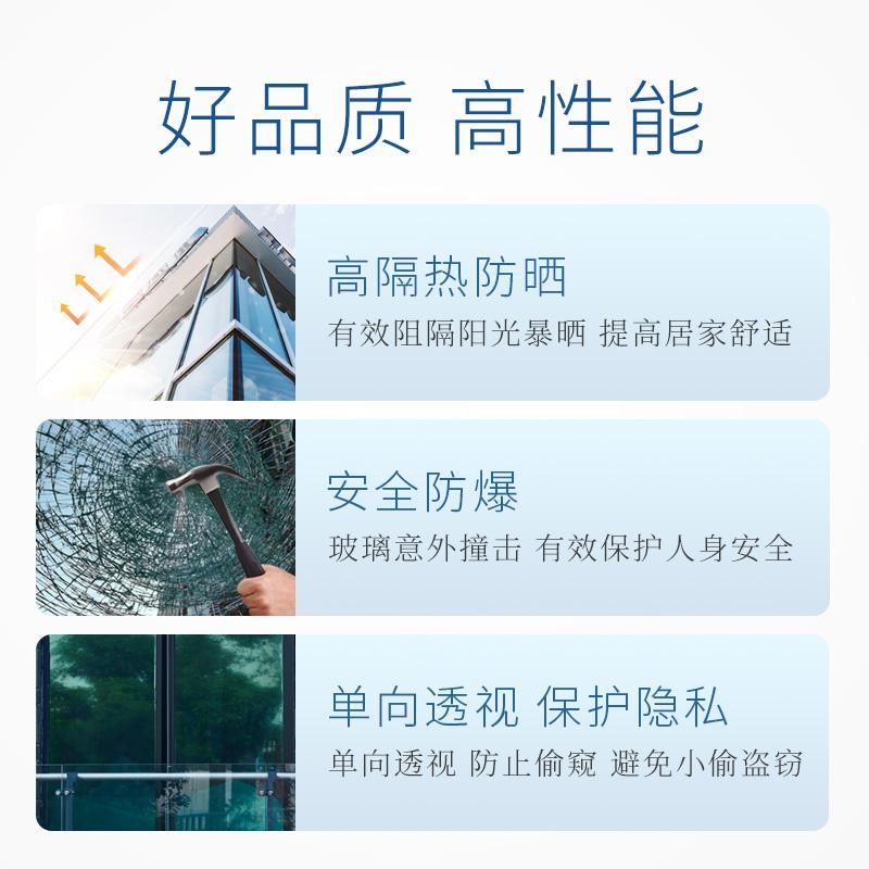 美基玻璃贴膜隔热窗户防晒贴纸遮光透光不透明家用防窥单向透视