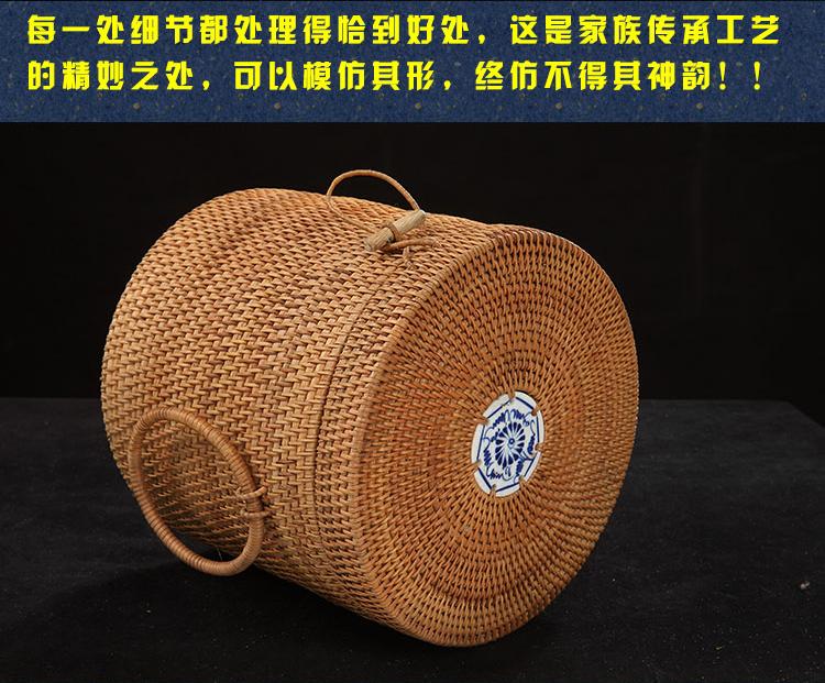 手工藤编防潮茶叶罐大号码7饼装 普洱茶桶干货储存收纳桶带盖包邮