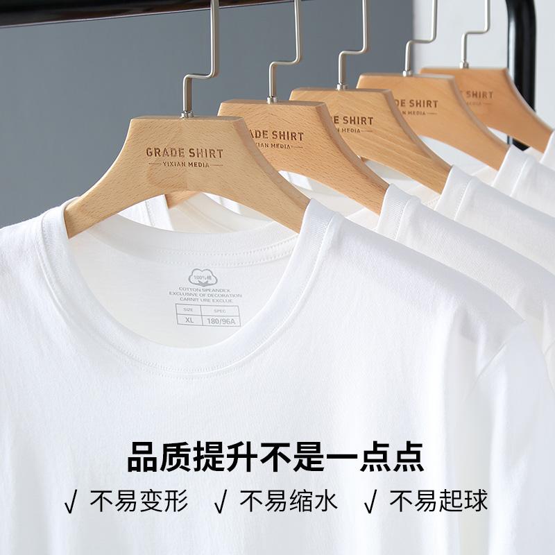 雅鹿男士短袖t恤圆领宽松衣服夏季重磅纯棉大码半袖体恤男装潮流
