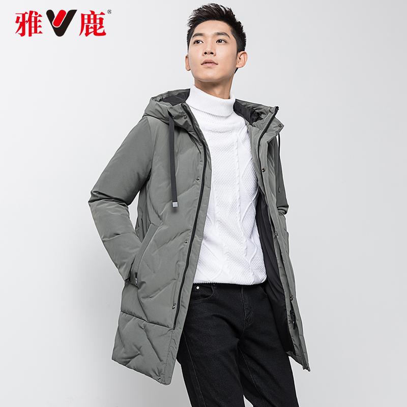 yaloo/雅鹿羽绒服男 中长款2018冬季韩版加厚修身鸭绒连帽外套