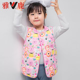 yaloo / Yaloo children's down jacket 2018 new wear warm baby vest inside the galling boy and girl