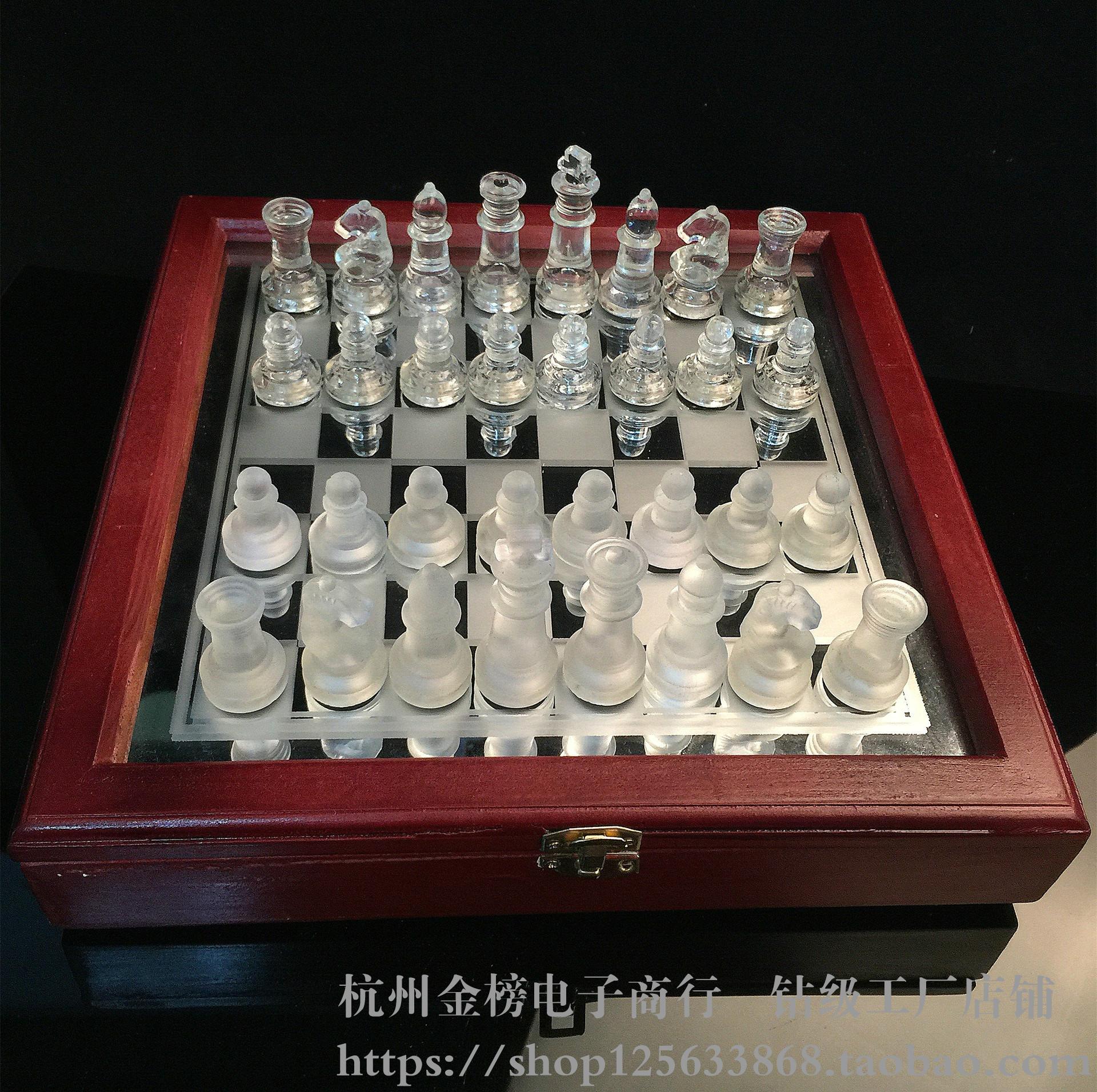 水晶國際象棋 標準國際棋具系列 木質棋盤送電子教材 高檔禮品
