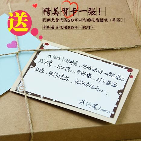 包邮零食大礼包一箱的送女友创意男生日礼物套餐组合小吃的礼盒装