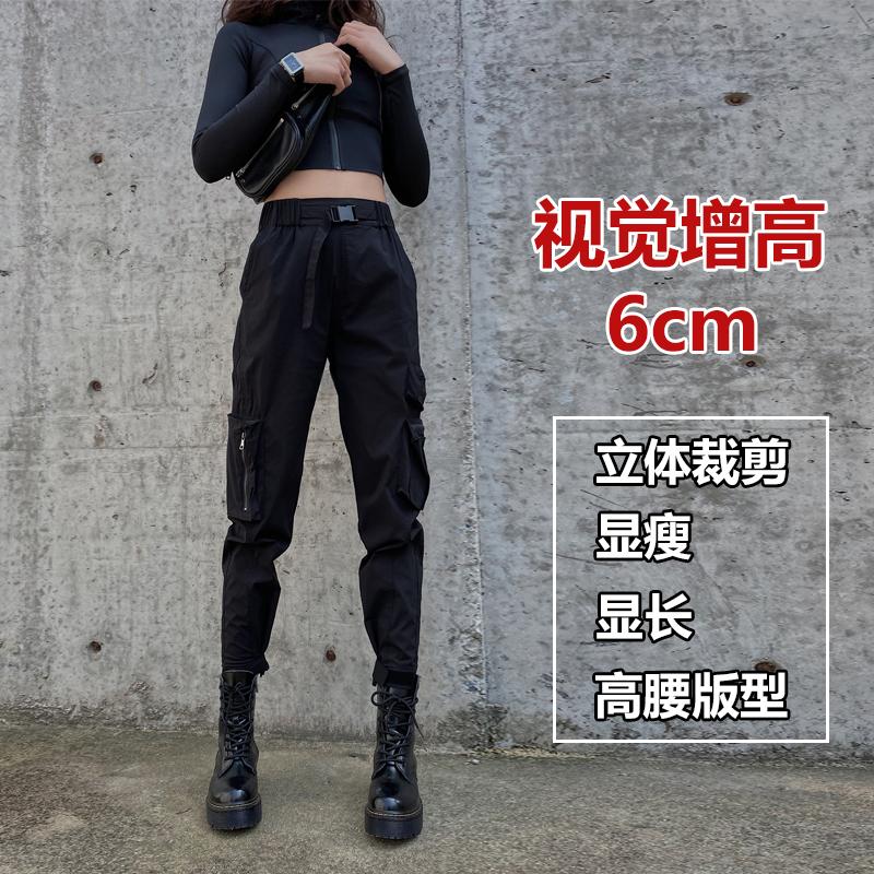 2021黑色炸街工装裤女春秋夏机车风骑行裤