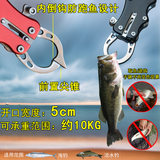 Stainless steel control from the control fish fish clamp jaw large fishing lure fishing pliers fishing tool fishing outdoor fish clip
