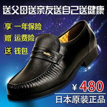 日本好多福健康鞋原裝正品日本健康鞋保健鞋男士健康皮鞋健康鞋男