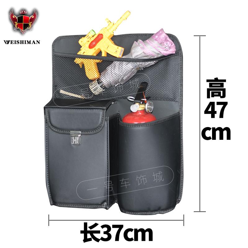 汽车座椅收纳袋椅背置物袋后排储物袋后备箱挂袋车载网兜车内用品