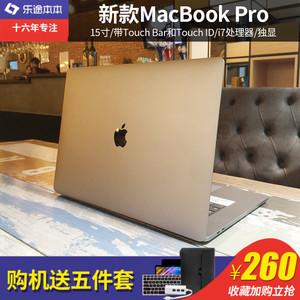 2018款Apple/苹果 MacBook Pro MPTV2CH/A笔记本电脑15寸i7 MR9Q2
