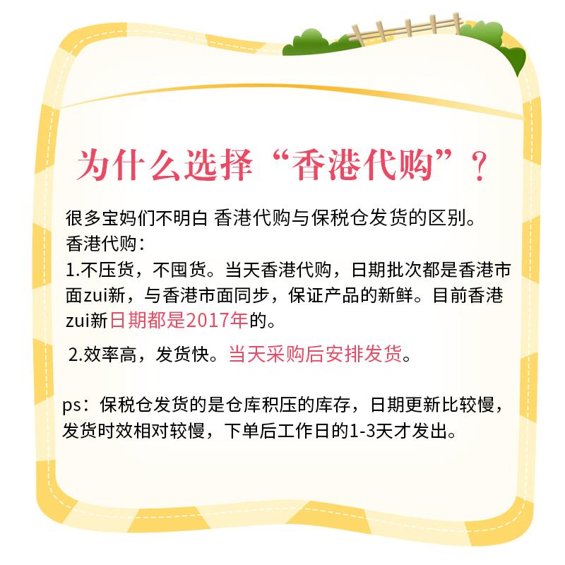 【香港万宁代购】美国惠氏妈妈海藻油DHA孕妇专用怀孕期哺乳期