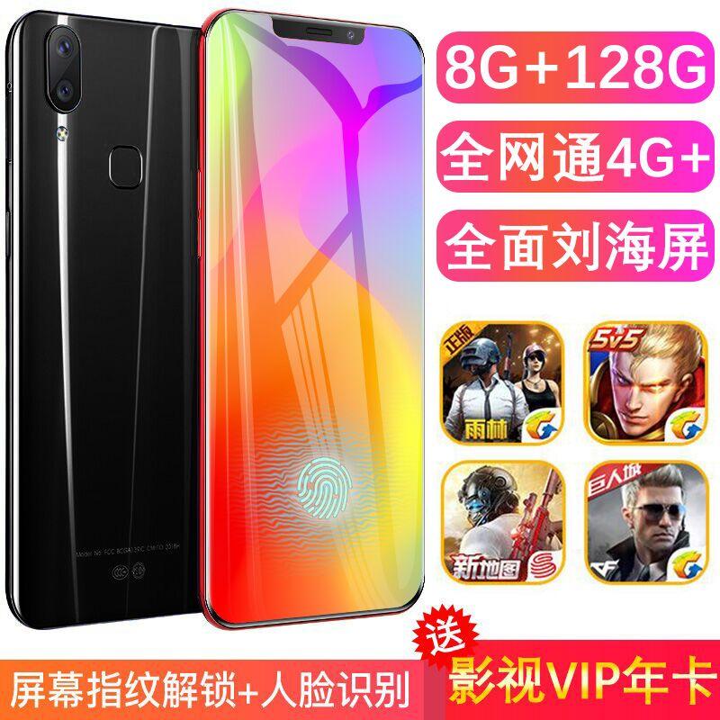 水滴刘海屏智能学生价手机指纹一体老人移动联通电信 4G 超薄全网通