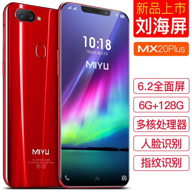 手机一体指纹学生老年人全屏 4G 刘海屏超薄智能全网通移动联通电信