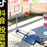 Vibrato Desktop creative small toys finger basketball shooting machine fun basketball shooting machine vibrato same paragraph small toys