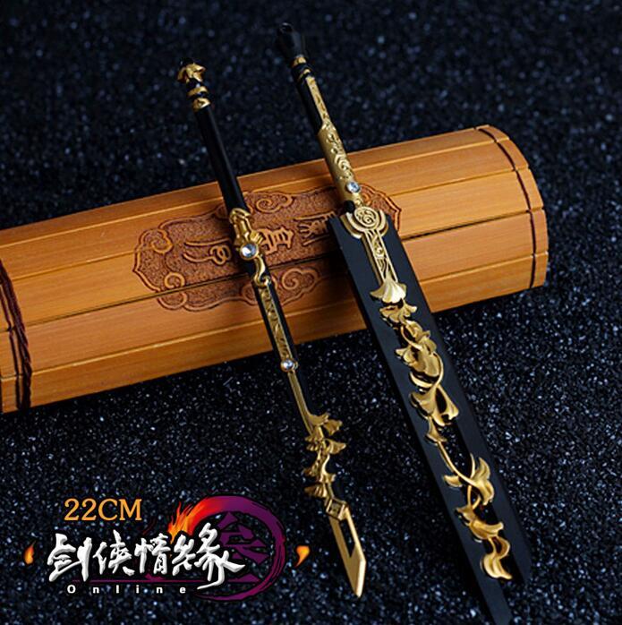 剑网3剑三武器周边山居.问水藏剑天策碎魂枪琴剑纯阳剑雪名剑模型
