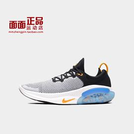 Nike Joyride Run FK 男子飞线颗粒跑步鞋  AQ2730-001-008-006
