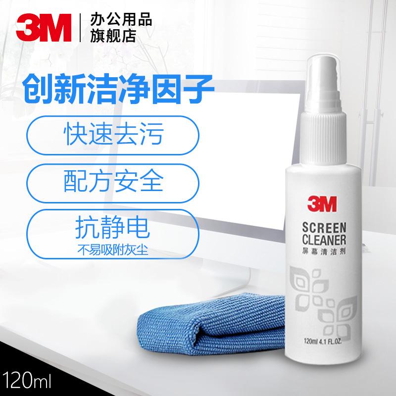 3M 液晶電視螢幕清潔劑膝上型電腦手機ipad鍵盤清洗清潔套裝工具