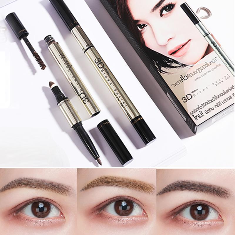泰國Mistine3D眉筆 三合一防水防汗眉粉染眉膏立體不脫色自然持久