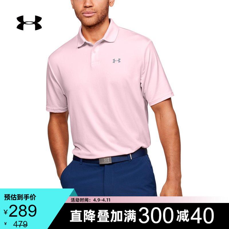安德玛官方UA Performance2.0男子高尔夫运动POLO衫1342080-1