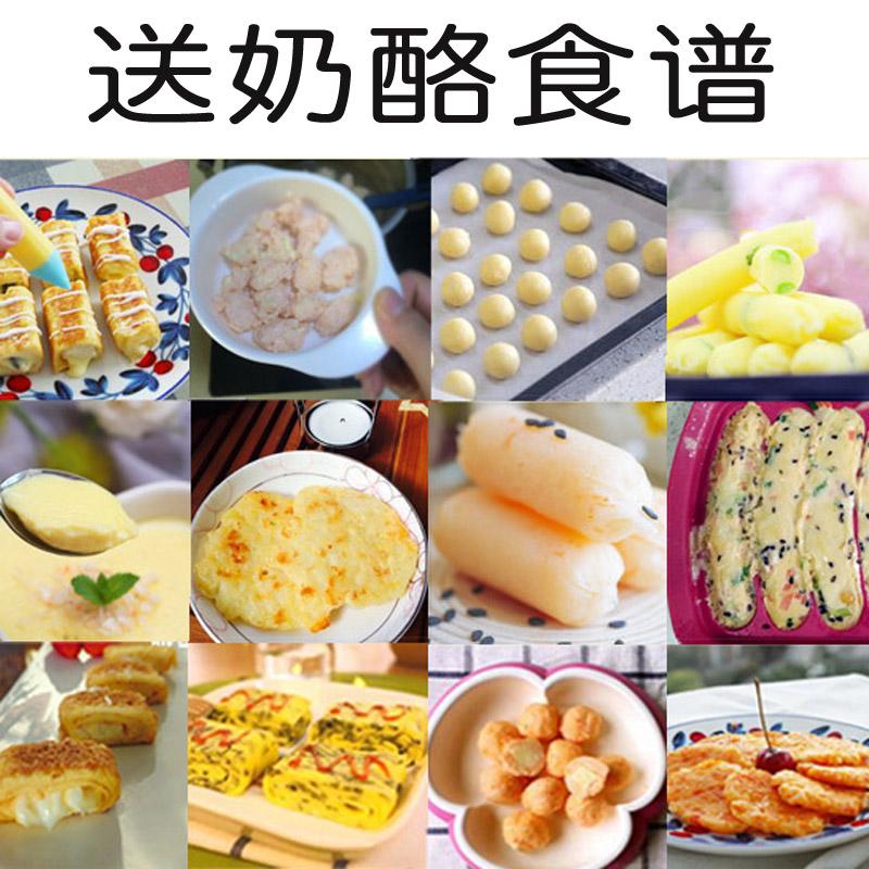 韩国首尔芝士奶酪婴儿无盐高钙宝宝吃的婴幼儿天然食品店儿童1岁2