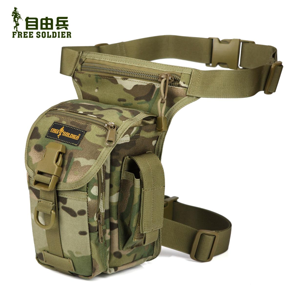自由兵户外机动腰腿包 战术腰包腿包 多功能骑行腿包 腿挂特工包