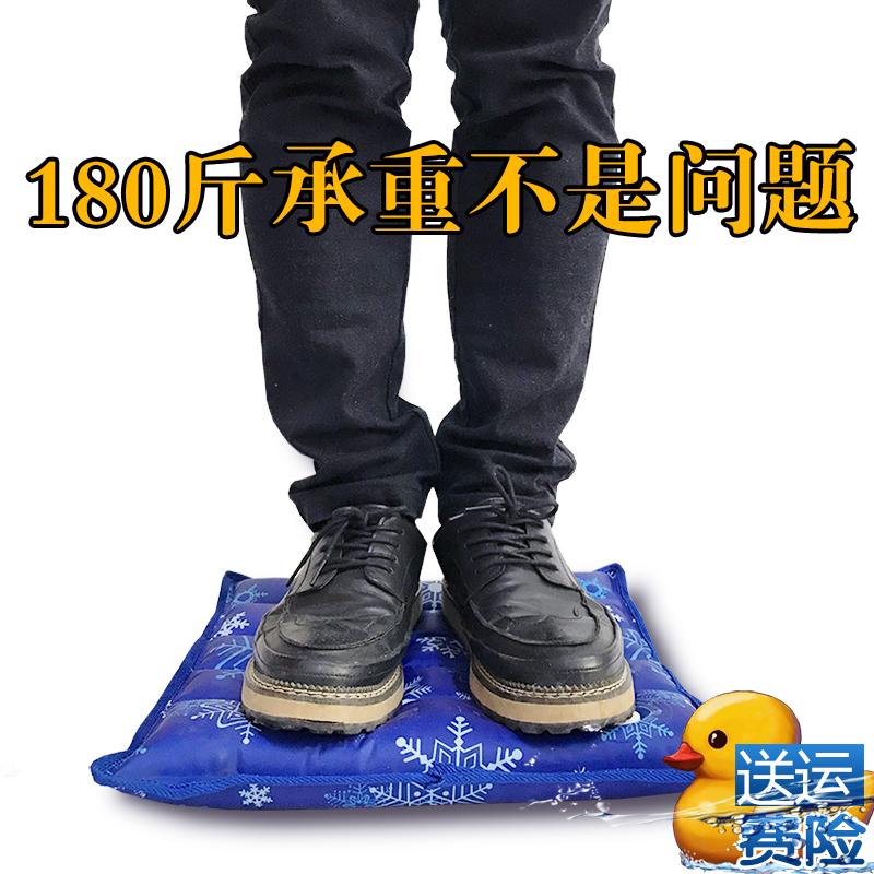冰垫坐垫水垫夏天水坐垫宠物水床水冷冰坐垫水袋成人汽车冰垫靠背