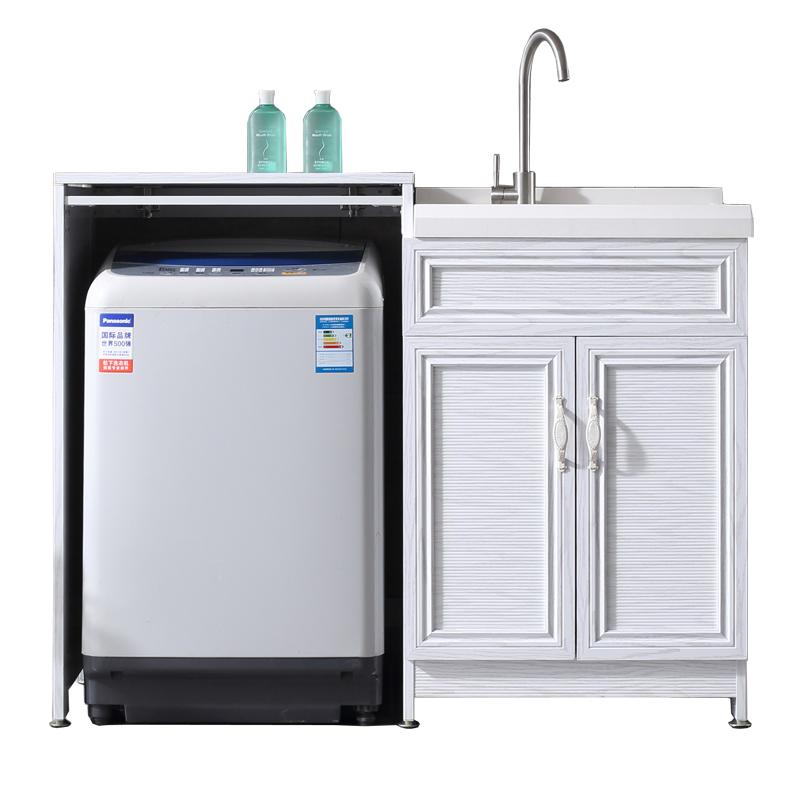 波轮洗衣机柜翻盖阳台金刚盆洗衣池太空铝洗衣柜高低柜加高定制