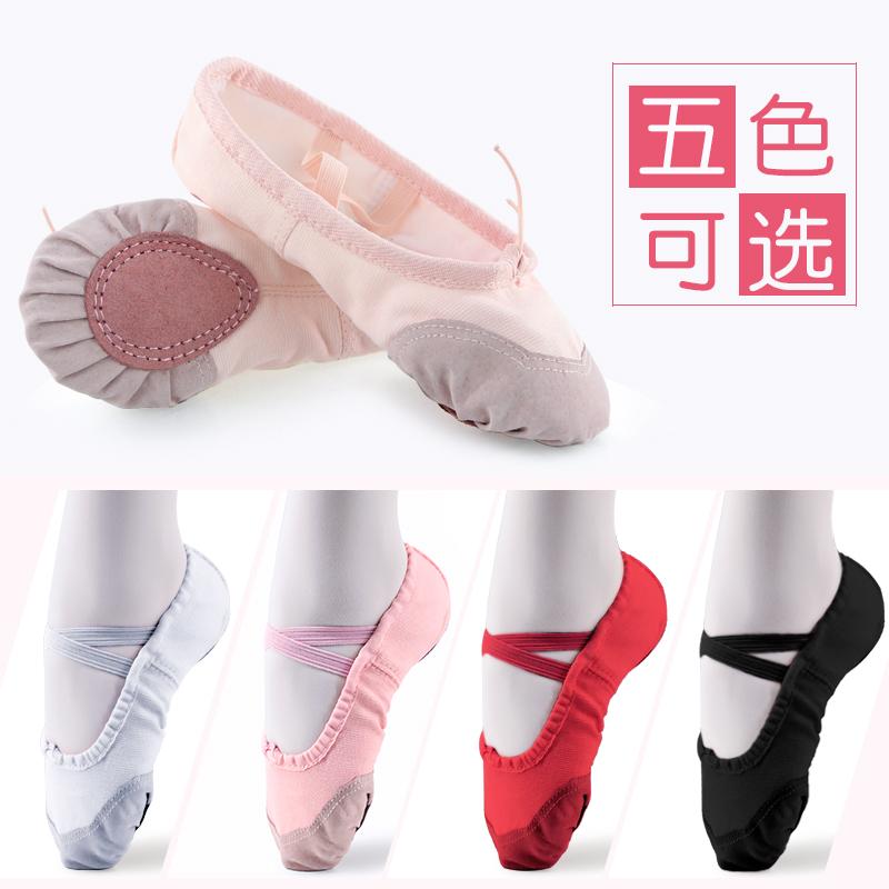 儿童舞蹈鞋软底跳舞鞋女童练功鞋猫爪鞋芭蕾舞鞋成人瑜伽形体操鞋