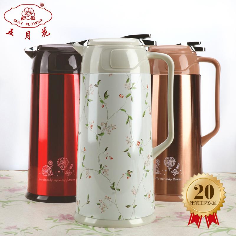 五月花保溫壺家用保溫水壺玻璃內膽暖水瓶熱水瓶保溫瓶開水瓶暖壺