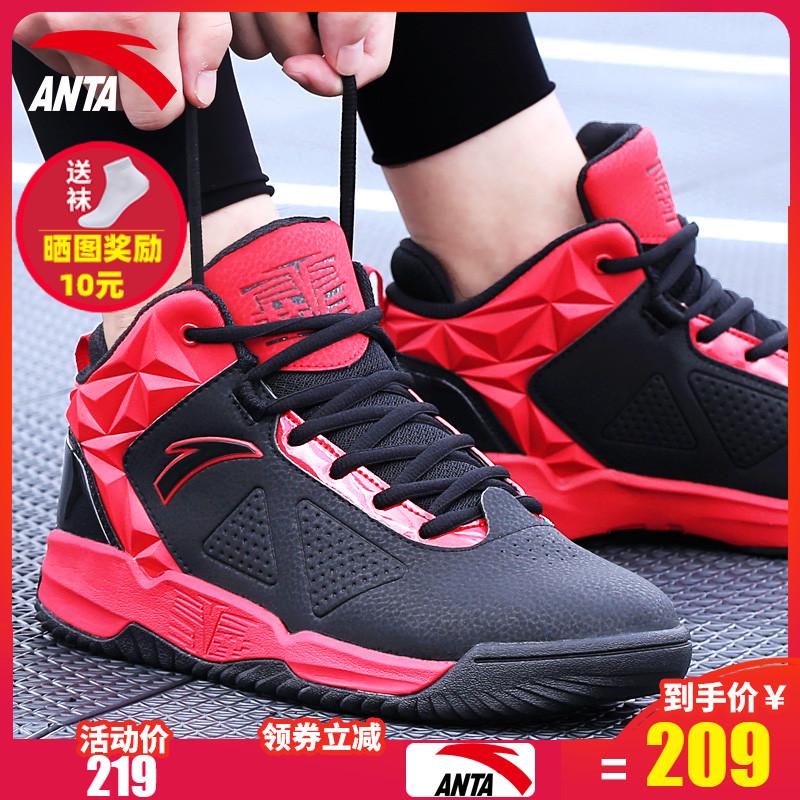 安踏籃球鞋男鞋2019夏季新款學生球鞋官網防水網面透氣高幫運動鞋